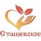 Сташевское