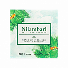 Шоколад Nilambari на Овсяном молоке с Фундуком 65 гр Гринмания