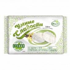 Зефир Ванильный со Стевией 150 гр  Умные Сладости