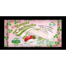 Зефир Клубника со сливками со Стевией 50 гр Умные Сладости