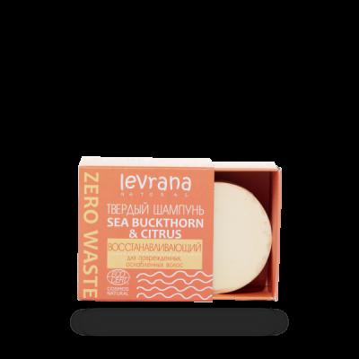 Твердый шампунь Sea buckthorn & citrus восстанавливающий» 50 гр Леврана