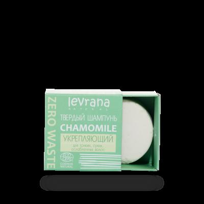 Твердый шампунь Сhamomile укрепляющий 50 гр Леврана