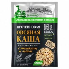 Каша Протеиновая Овсяная с Толокном и Семенем льна 40 гр Бионова