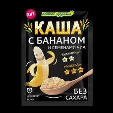 Каша порционная Овсяная с Бананом и Семенами Чиа 30 гр Компас Здоровья