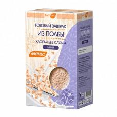 Готовый завтрак из Полбы Хлопья мини Без сахара 200 гр ВастЭко