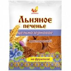Печенье Льняное на Фруктозе с Расторопшей 300 гр Дивинка