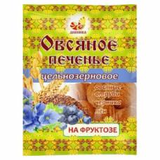 Печенье Овсяное на Фруктозе Лён-Отруби-Черника 300 гр Дивинка