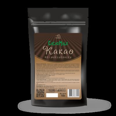 Напиток Какао по-Мексикански 150 гр Дары памира