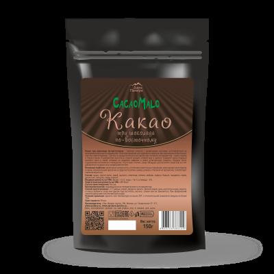 Напиток Какао Три шоколада по-восточному 150 гр Дары памира