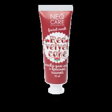 Neo Care Маска для лица с красной глиной Red velvet cake 30 мл Леврана