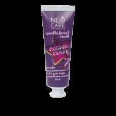 Neo Care Противовоспалительная маска с эффектом сияния Cosmic glaze 30 мл Леврана