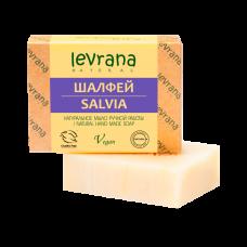 Натуральное мыло Шалфей 100 гр Леврана