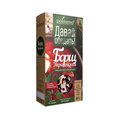 Борщ Украинский 80 гр Полеззно