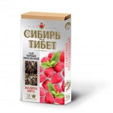 Сибирь-Тибет Черный чай с Малиной и Мятой 96 гр Иван Да