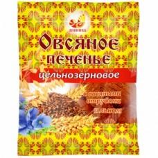 Печенье Овсяное ц/з Лён-отруби 300 гр Дивинка