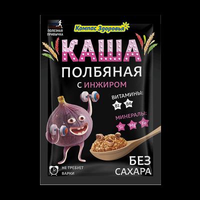 Каша порционная Полбяная с Инжиром 30 гр Компас Здоровья