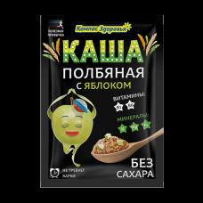 Каша порционная Полбяная с Яблоком 30 гр Компас Здоровья