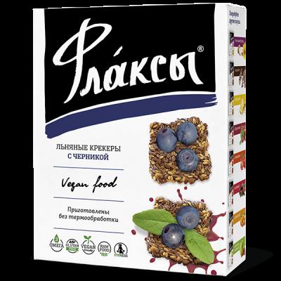 """Флаксы с Черникой 150 гр  от Экомаркет """"Овсянка"""""""
