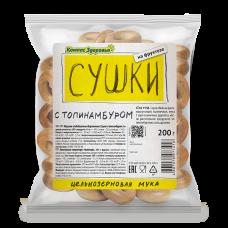Сушки с Топинамбуром бездрожжевые 200 гр Компас Здоровья