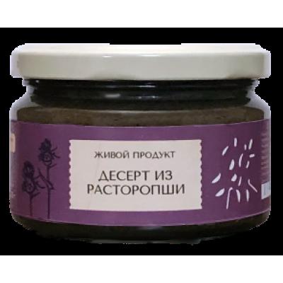 Десерт из расторопши 225 гр Живой Продукт