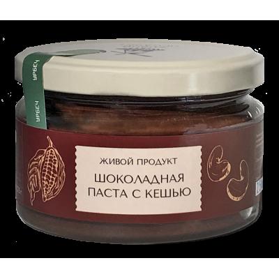 Паста Шоколадная с Кешью 225 гр Живой Продукт
