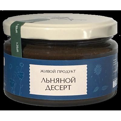 Льняной десерт 225 гр Живой Продукт