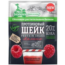 Протеиновый шейк с Малиной 25 гр Бионова