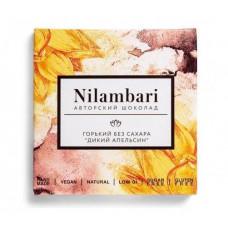 Шоколад Nilambari Горький без Сахара Дикий апельсин 65 гр Гринмания