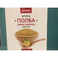 Крупа Полбы цельная 500 гр Впрок