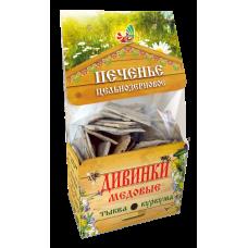 Печенье Дивинки с Мёдом и куркумой ц/з 150 гр Дивинка