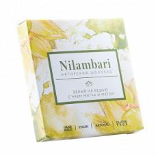 Шоколад Nilambari Белый на Кешью с Чаем Матча и Мятой 65 гр Гринмания
