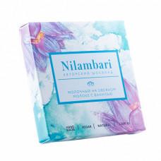 Шоколад Nilambari на Овсяном молоке с Ванилью 65 гр Гринмания