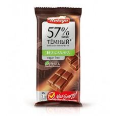 Шоколад темный без сахара 57% 50 гр Победа вкуса