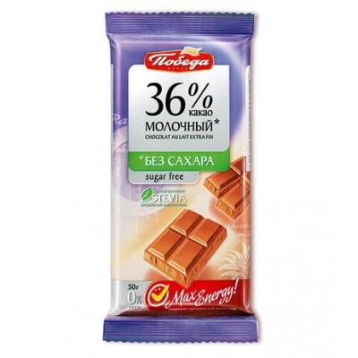 "Шоколад молочный без сахара 36% 50 гр Победа вкуса  от Экомаркет ""Овсянка"""