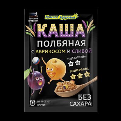 Каша порционная Полбяная с Абрикосом и Сливой 30 гр Компас Здоровья