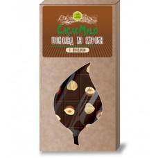 Шоколад из Кэроба необжаренного с Фундуком 85 гр Дары Памира