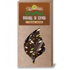 Шоколад из Кэроба необжаренного с Тыквенными семечками 85 гр Дары Памира