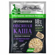 Каша Протеиновая Овсяная с Семенами Чиа 40 гр Бионова