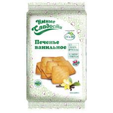 Печенье Ванильное 230 гр Умные Сладости