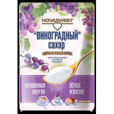 Виноградный сахар Глюкоза 400 гр Новасвит