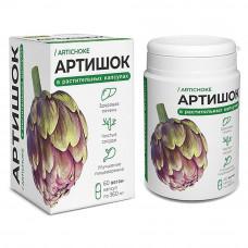 Растительные капсулы с экстрактом Артишока 60 капсул Компас Здоровья