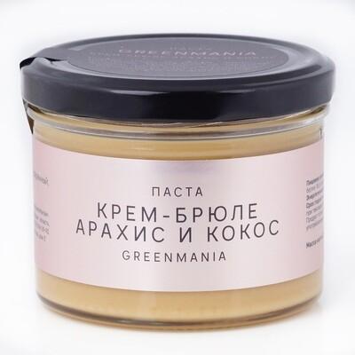 "Паста Nilambari Арахис и Кокос 200 гр Гринмания  от Экомаркет ""Овсянка"""