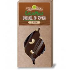 Шоколад из Кэроба необжаренного с Кешью 85 гр Дары Памира