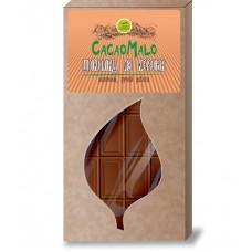 Шоколад Молочный из Кэроба необжаренного 75 гр Дары Памира