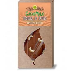 Шоколад Молочный из Кэроба необжаренного с Кешью 85 гр Дары Памира