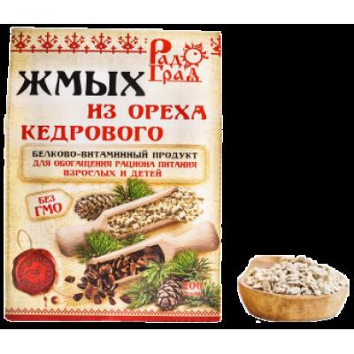"""Жмых Кедровый 200 гр Радоград  от Экомаркет """"Овсянка"""""""