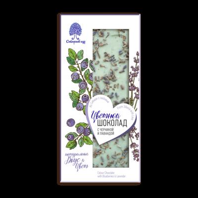 Шоколад цветной с Черникой и Лавандой 100 гр Сибирский кедр