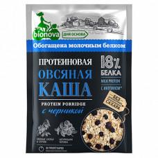 Каша Протеиновая Овсяная с Черникой 40 гр Бионова