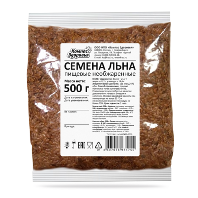 "Семена Льна 500 гр КЗ  от Экомаркет ""Овсянка"""