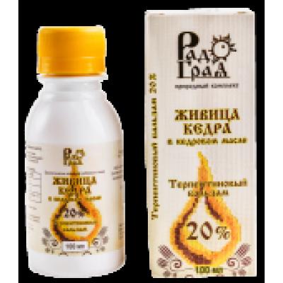 "Живица Кедровая 20% 100 мл Радоград  от Экомаркет ""Овсянка"""